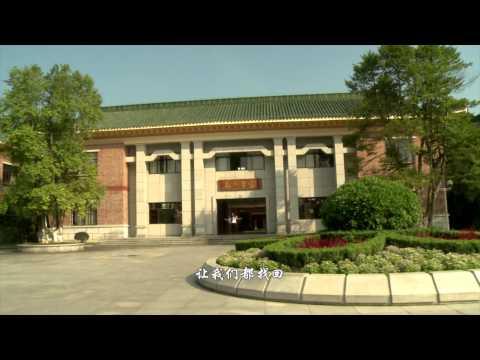 紀中歡迎你(2014) Welcome To Sun Yat-Sen Memorial Middle School