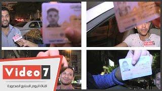 المصريون وصورة البطاقة..«أنا مش عارفنى..أنا مش أنا..أنا تهت منى»