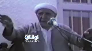 إقبال الدنيا على الإنسان   د.احمد الوائلي