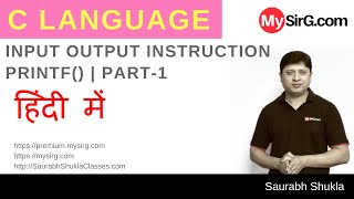 #4 Input Output Instruction in C Part 1 | Hindi