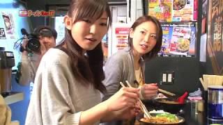 話題のラーメン店がぞくぞく登場の番組! 『ラーメンWalker TV』 千葉編...