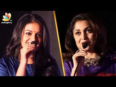 I had Teenage Crush on Suriya : Keerthi Suresh Speech | Ramya Krishnan | Thana Serntha Kootam Movie
