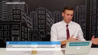 Навальный о Борисе Ельцине