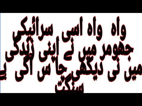 Download New Saraiki Jhumar     Dance    Dera Ghazi Khan 2020