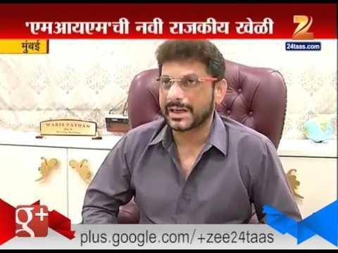 Mumbai : AIMIM Eye On BMC Election