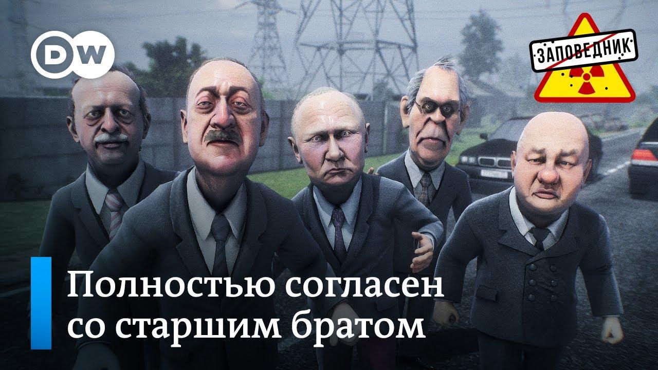 """Миротворцы Путина в Карабахе. Байден победил. Укрепляем иммунитет – """"Заповедник"""
