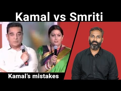 Kamal - On a sticky wicket | Smriti Irani Debate | Harshavardhan