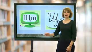 Учители споделят опит: Урок по български език в 1. клас - Ели Войнова