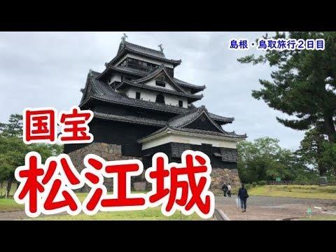 松江城【島根鳥取旅行2日目】