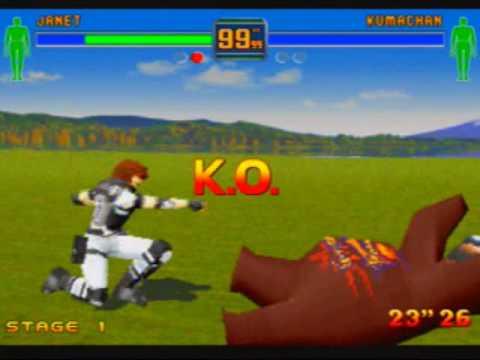 Fighters Megamix Game Sample - Sega Saturn