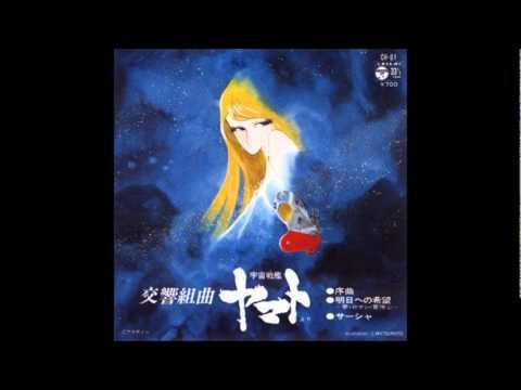 Hiroshi Miyagawa - メーテルリンクの青い鳥 チルチルミチルの冒険旅行 テーマ音楽集