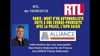 Paris : mort d'un automobiliste suite à une course-poursuite  avec la police