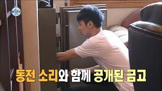【TVPP】Yunho(TVXQ) - What is in his safe?, 윤호(동방신기) - 금고 속 물건의 정체는? @ I Live Alone2018