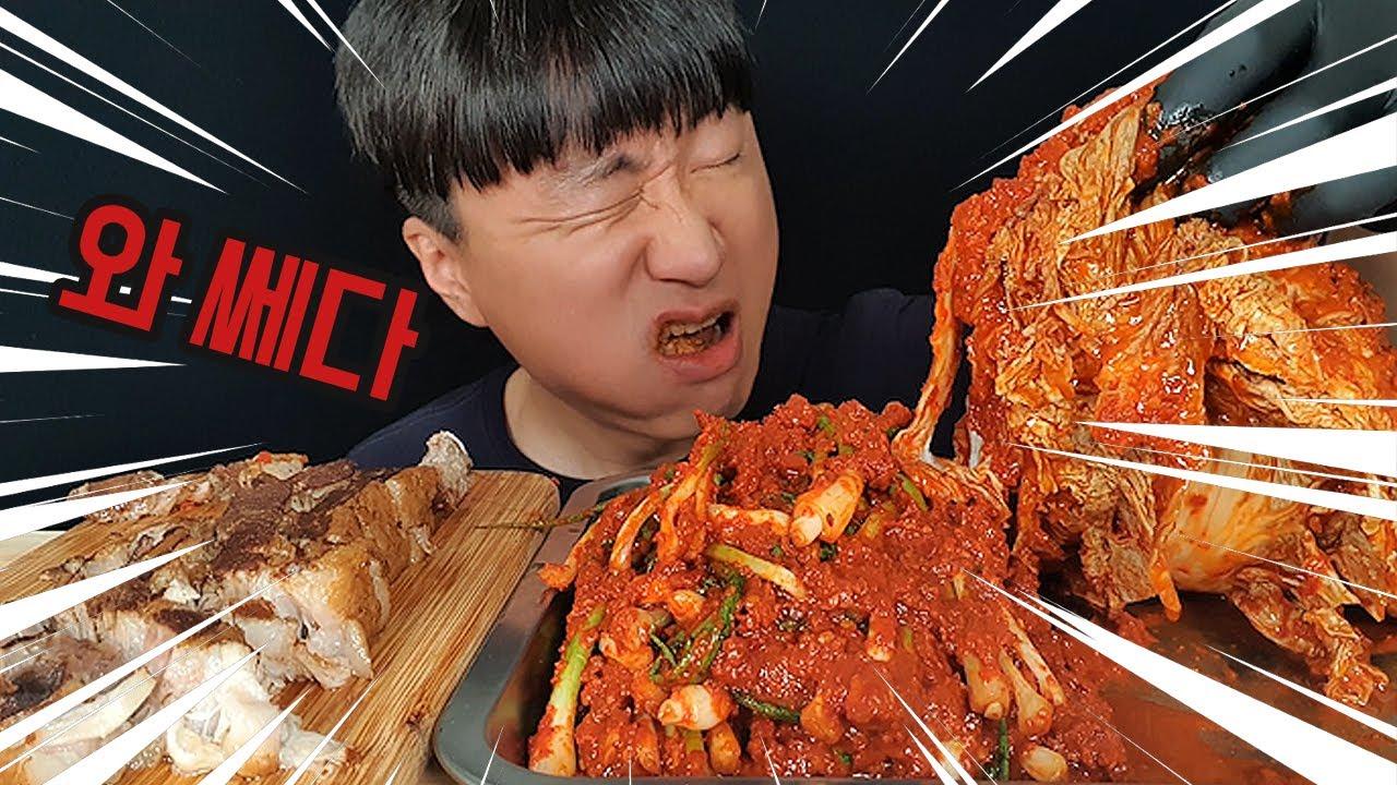 매운김치 끝판왕 🥵 실비김치와 실비파김치에 싸먹는 보쌈 먹방 Pork and Most spicy kimchi mukbang ㅣシルビキムチ ㅣEATING SHOW