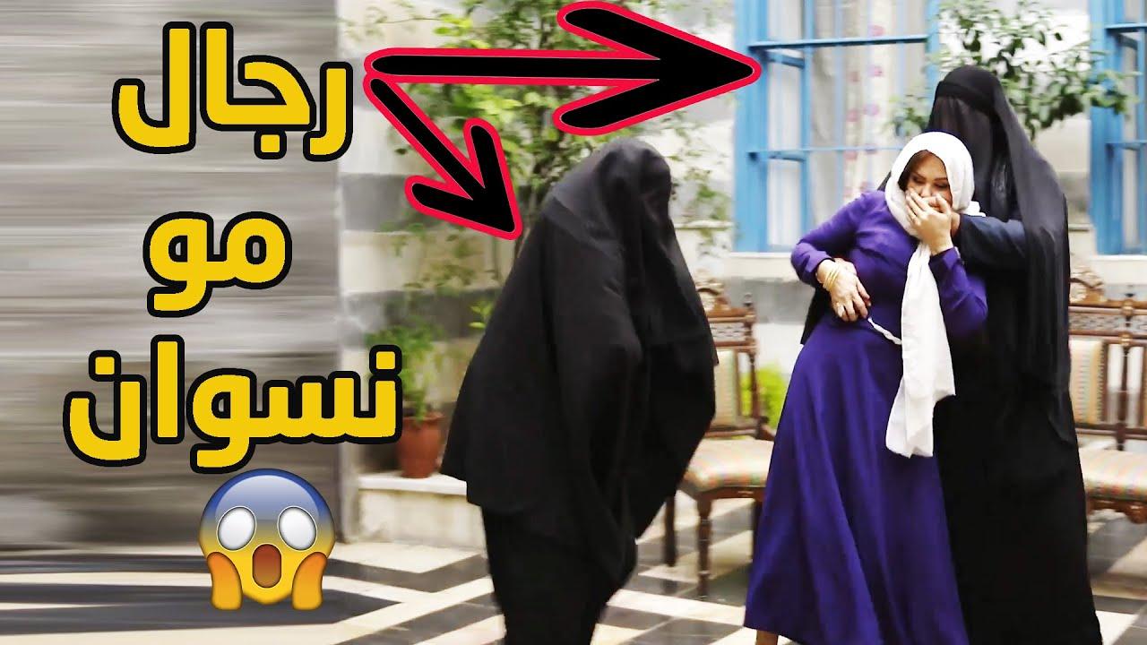 اقوى مشاهد بروكار - هجموا على حرمة الزعيم وسرقوها واهل الحارة عم يحكو عن شرفها ??