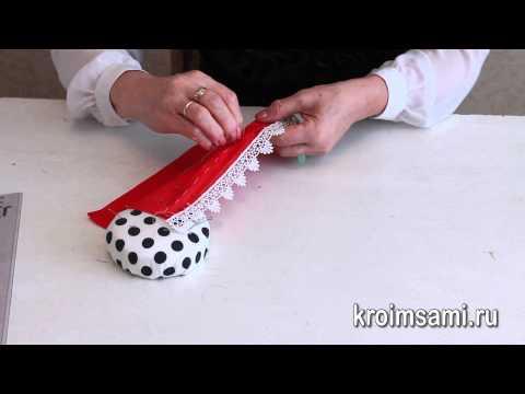 видео: Притачивание кружев к низу юбки