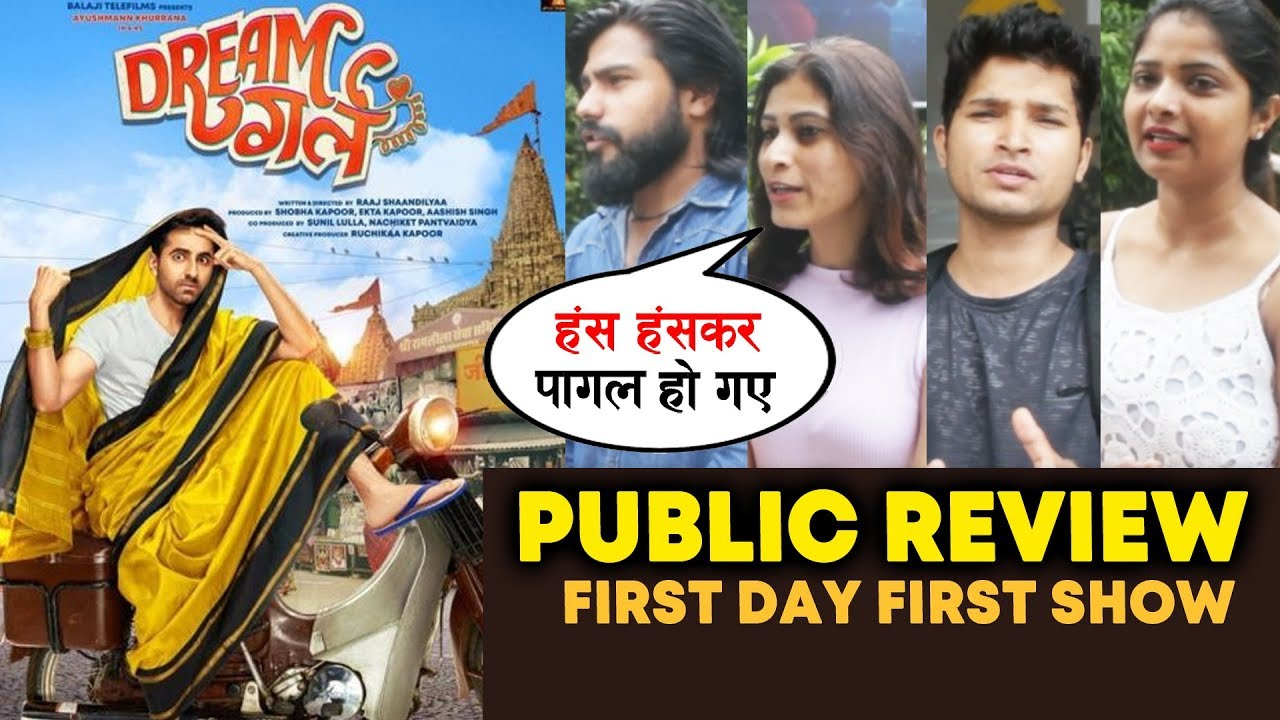 DREAM GIRL PUBLIC REVIEW | First Day First Show | Ayushmann Khurrana | Nushrat Bharucha