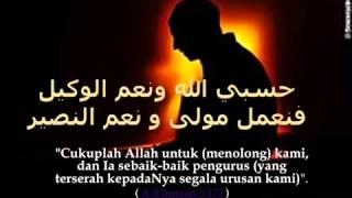 hazamin hasbi allah wani mal wakeel