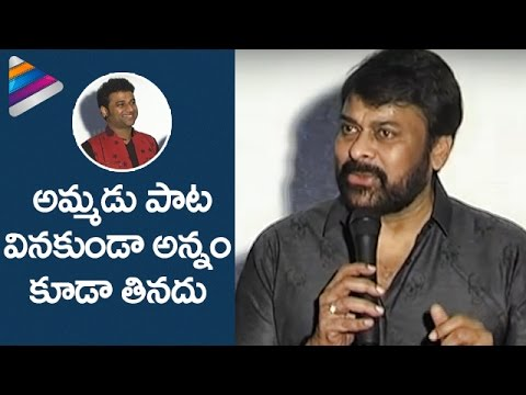 Thumbnail: Chiranjeevi Reveals Funny Facts about Ammadu Let's Do Kummudu Song | DSP Musical Concert Press Meet