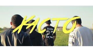 XACTO   Mad x Tagne - KHALLIHOM KIDWIW (Official Music Video)
