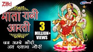 जय अम्बे गौरी जय श्यामा गौरी : देवी माँ की आरती : दिन की शुरुआत करे मातारानी की आरती से