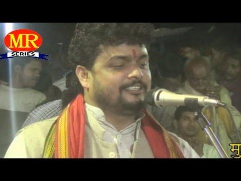 आजु चैत हम गाइब ❤ Bhojpuri Live Chaita Mukabala New Songs 2017 ❤Arbind Kumar Abhiyanta