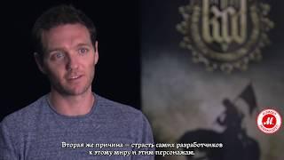 13 февраля 2018 – премьера Kingdom Come: Deliverance: Том МакКэй в роли Индржиха     16+