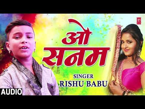 FULL AUDIO - O SANAM | Latest Hindi Song 2019 | SINGER - RISHU BABU | T-Series HamaarBhojpuri