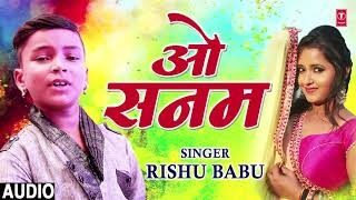 FULL AUDIO O SANAM | Latest Hindi Song 2019 | SINGER RISHU BABU | T Series HamaarBhojpuri