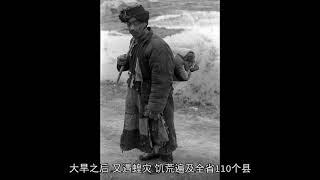 珍贵照片:1942年触目惊心的河南大饥荒