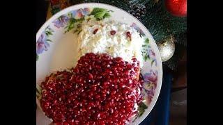 Салат на Рождество!!!Сапожок Деда Мороза!