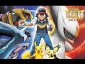 Pokémon - Battle Cry (Stand Up) (Full Theme)