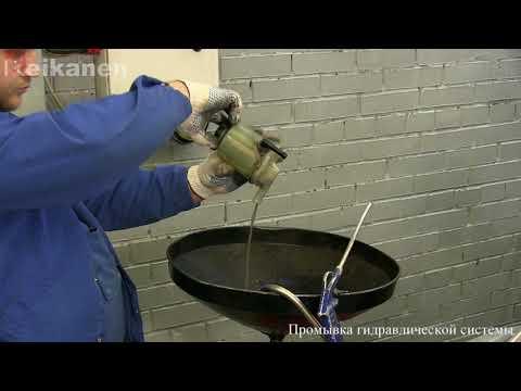 Как промыть гидроусилитель руля