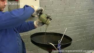 Замена жидкости ГУР с промывкой и прокачкой