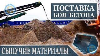 видео Заказать забор с кирпичными столбами с установкой по доступной цене в Москве и Московской области