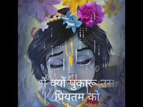 Video - https://youtu.be/dwBhEA5VVOY         Jidhar bhi Ye dekhe jahan bhi Ye jaye