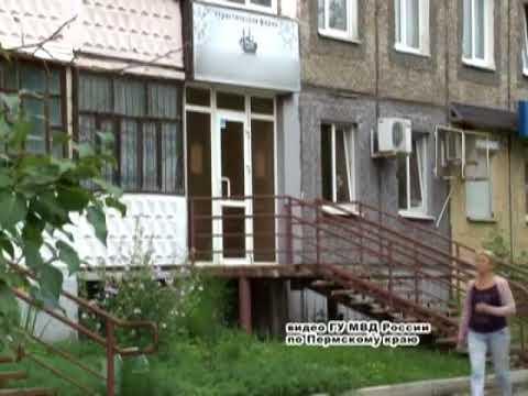 В Перми руководителю туристической фирмы предъявлено обвинение