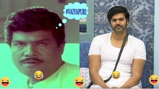 Bigg Boss Mokkai's Troll Video - Bigg Boss Episode 46 On Day 45 HighLights