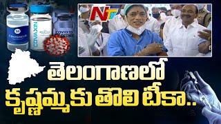Gandhi Hospital Sweeper Receives First Corona Vaccine Dose in Telangana   Ntv