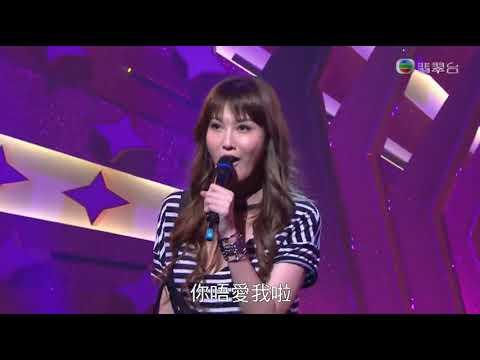 李彩樺 你唔愛我啦 - YouTube