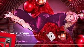 Nawal El Zoghbi - Am Behki Maa Hali | عم بحكي مع حالي (Phil Romano Remix)