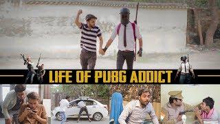 Life of Pubg Addict | Puneet Bairagi