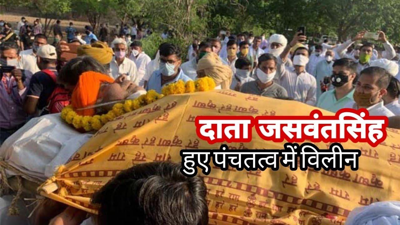 नहीं रहे अटल के हनुमान : पूर्व केंद्रीय मंत्री जसवंतसिंह जसोल का निधन से समूचे मारवाड़ में शोक की लहर