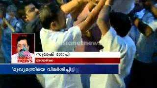 Suresh Gopi apologies in comment on chief minister