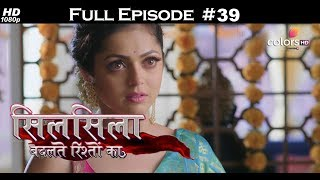 Silsila Badalte Rishton Ka - 26th July 2018 - सिलसिला बदलते रिश्तों का  - Full Episode