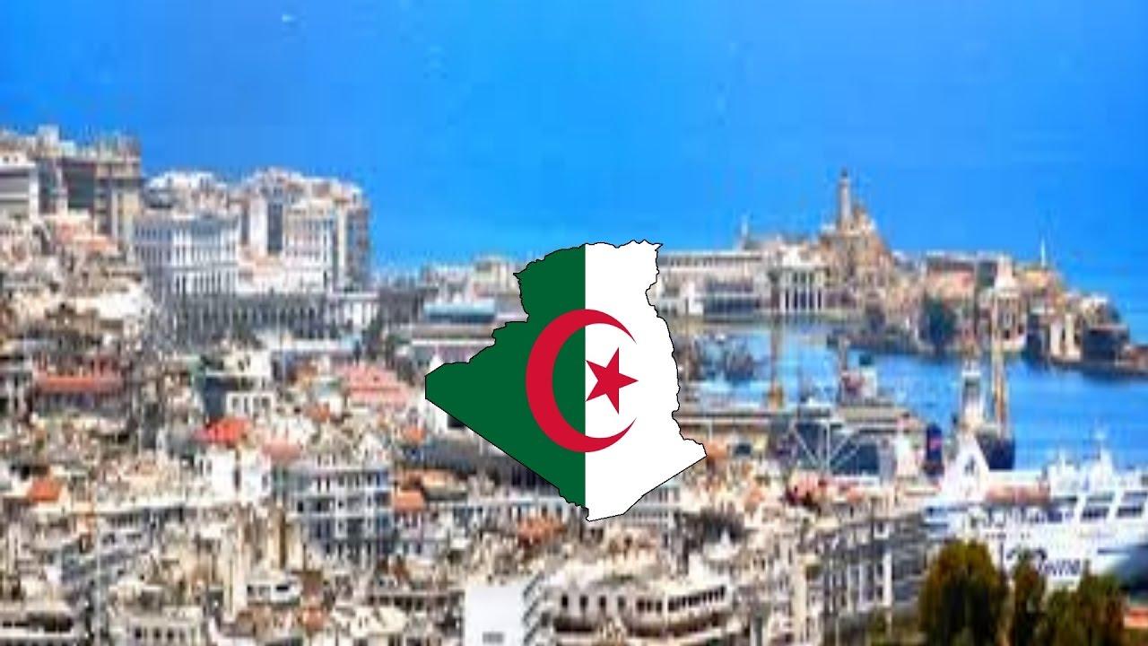 Algeria Flag Map  YouTube