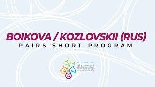 Boikova Kozlovskii RUS Pairs Short ISU European Figure Skating Championships EuroFigure