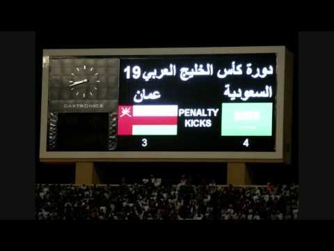 Gulf Cup Finals - Oman - Saudi - Goals