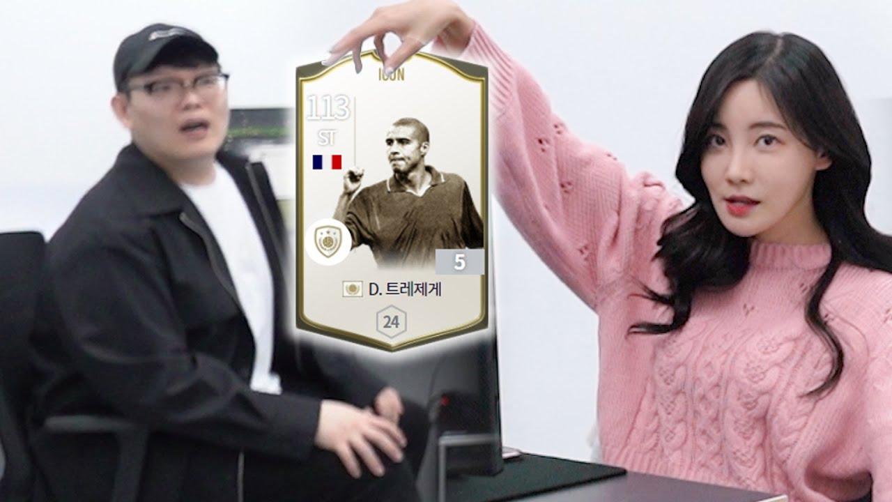님들 이거 가능? (feat. 두치와 뿌꾸)
