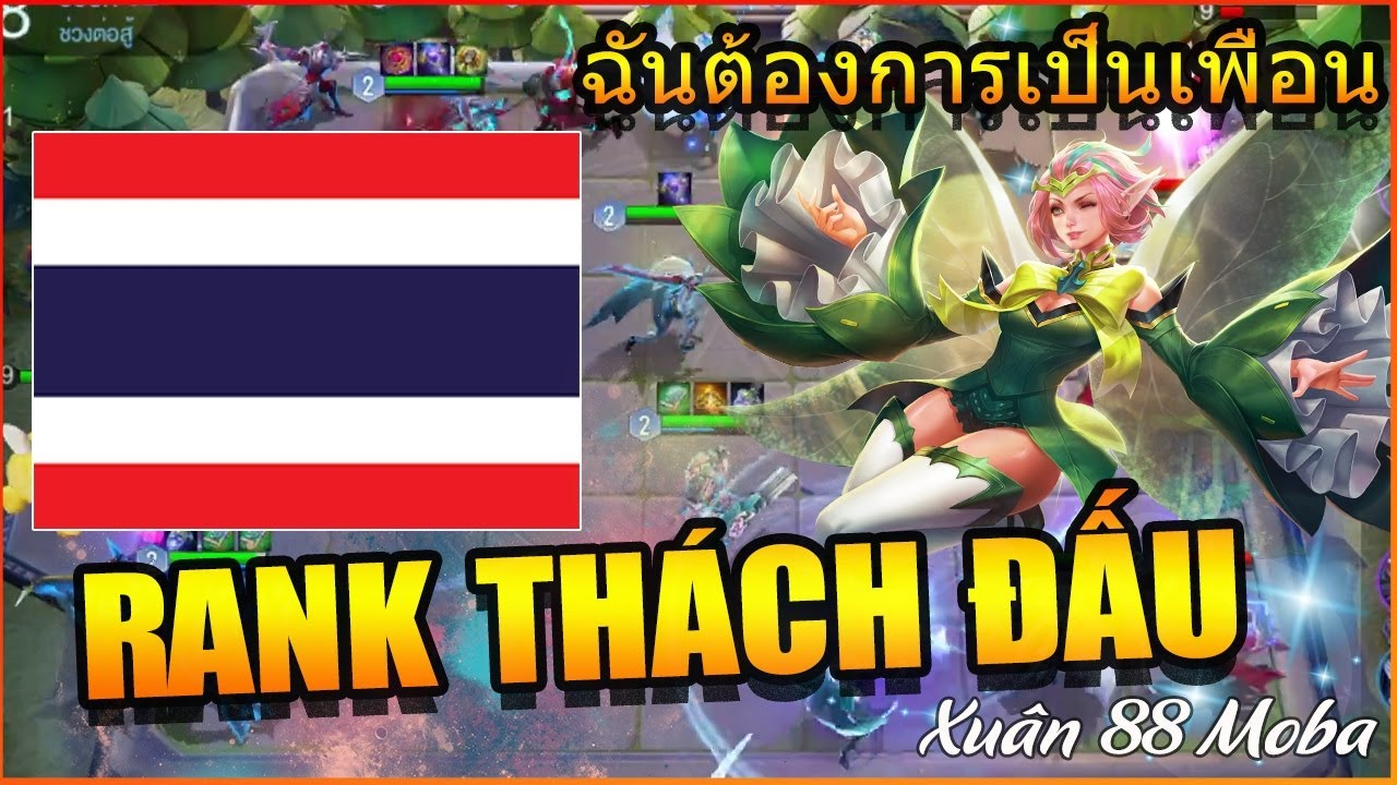 Đội Hình Mạnh Nhất CỜ LIÊN QUÂN với 3 Cách Biến Đổi | RANK THÁCH ĐẤU Sever THAILAND